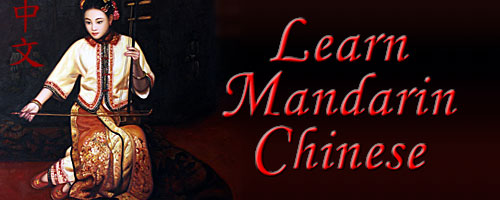 Learn mandarin from